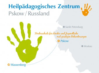 LogoHPZ Pskow