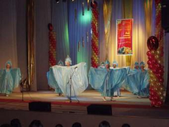 Perm Folklore