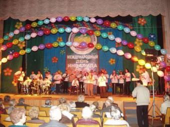 moskau20043
