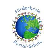 ico_logo_foerderkreis
