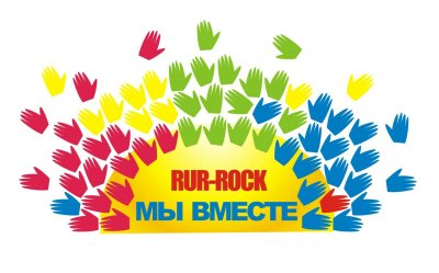 Logo Rur-Rock Pskow 2011