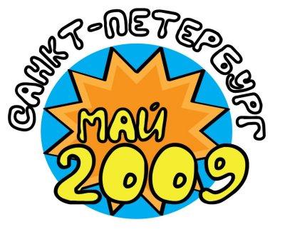 Logo Sankt Petersburg 2009