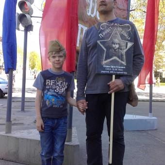 Vadim Andreew