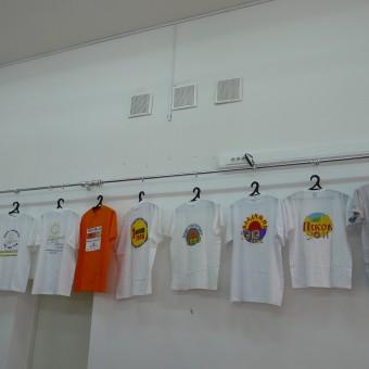 Projekt-T-Shirts