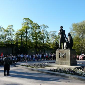 Konzert am Puschkin-Denkmal