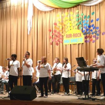 Die Gesangsgruppe