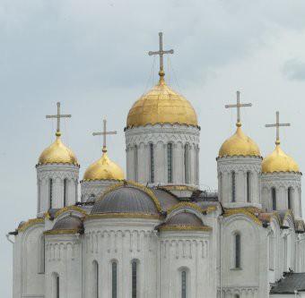 Mariä Himmelfahrts Kathedrale