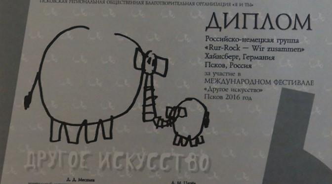 plakat-pskow-2016